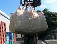多用途搬运用集装袋